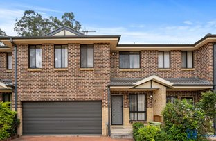 Picture of 5/80-82 Station St, Rooty Hill NSW 2766