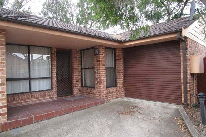 Picture of 8/138 Tompson  Road, PANANIA NSW 2213