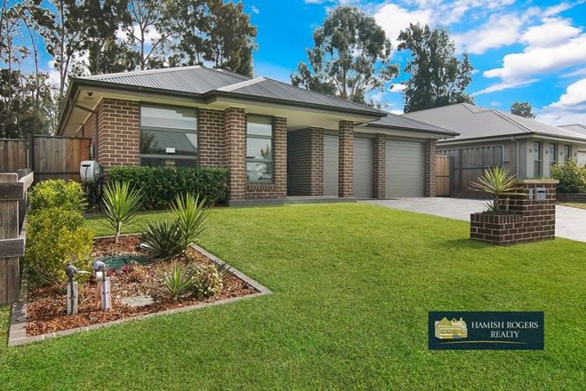 Picture of 3 Quarry Street, PITT TOWN NSW 2756