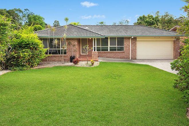 Picture of 33 Sandpiper Crescent, BOAMBEE EAST NSW 2452