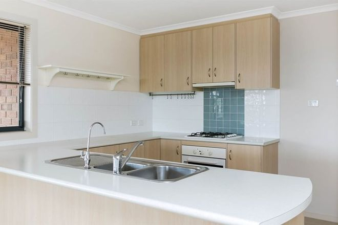 Picture of 43 Greenhills Road, VICTOR HARBOR SA 5211