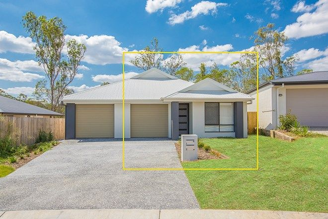 Picture of 2/4 Arburry Cr, BRASSALL QLD 4305