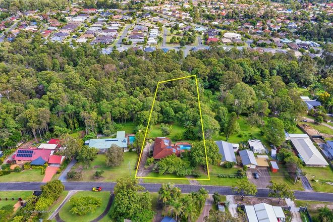 Picture of 9 Winderadeen Court, NERANG QLD 4211
