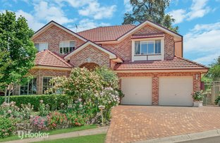 Picture of 23 Wollemi Place, Dural NSW 2158