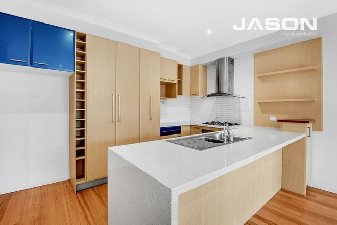 Picture of 2A Lake Avenue, PASCOE VALE VIC 3044