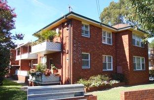Picture of 2/16 Garden Street, Kogarah NSW 2217