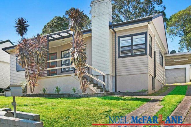 14 Boronia Street, CARDIFF NSW 2285