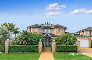 Picture of 3 Clovelly Circuit, Kellyville NSW 2155