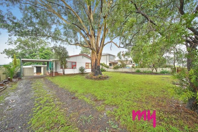 Picture of 123 Minto Road, MINTO NSW 2566