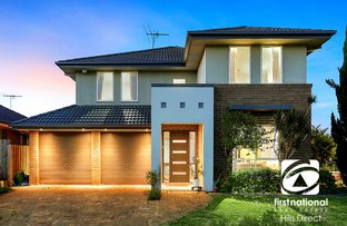 Picture of 2 Frangipani Avenue, Glenwood NSW 2768