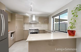 Picture of 7 Tucker Street, Ropes Crossing NSW 2760