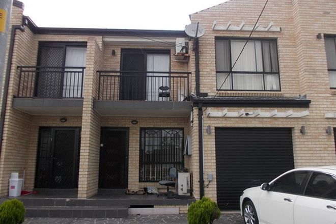 Picture of Arbutus Street, CANLEY HEIGHTS NSW 2166