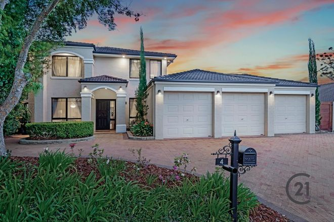 Picture of 4 Milford Drive, ROUSE HILL NSW 2155