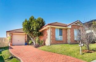27 Mortlock Drive, Albion Park NSW 2527