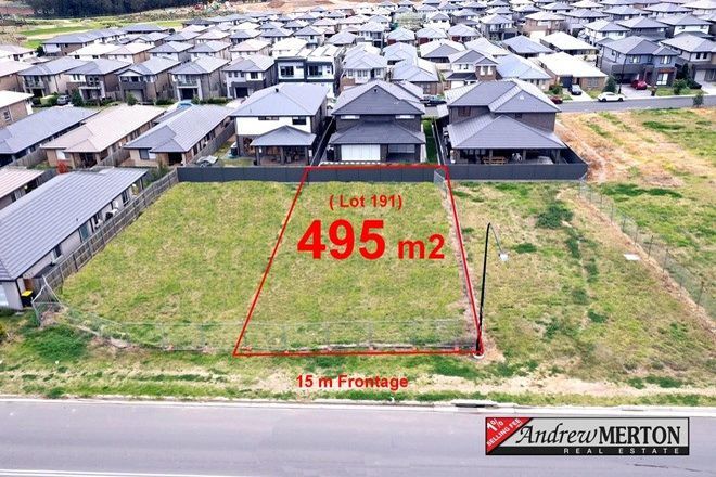 Picture of 131A Alex Avenue, SCHOFIELDS NSW 2762