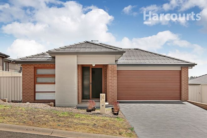 6 Lovely Place, ST HELENS PARK NSW 2560