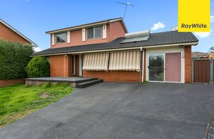 Picture of 20 Loddon Crescent, Campbelltown NSW 2560