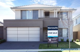 Picture of 41 Edencourt Drive, Southern River WA 6110