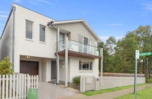 Picture of 42 Peppin Street, Rouse Hill NSW 2155