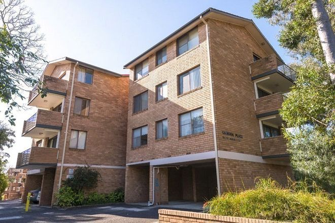 Picture of 16/116-118 Herring Road, MACQUARIE PARK NSW 2113
