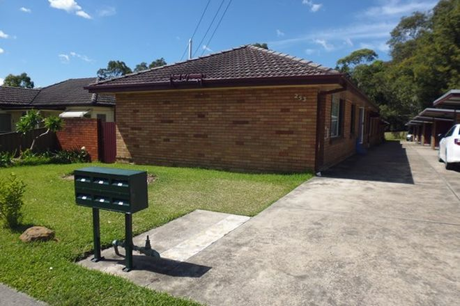 Picture of 6/253 Sandgate Road, SHORTLAND NSW 2307