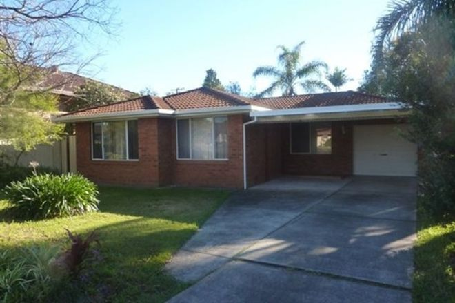 Picture of 3 Country Grove Drive, CAMERON PARK NSW 2285