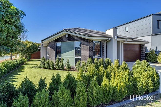 Picture of 30 Turbayne Crescent, FORDE ACT 2914