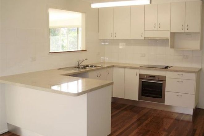 Picture of 18 Guinness Street, EVERTON PARK QLD 4053
