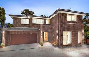 7A Mary Street, Beecroft NSW 2119