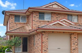 Picture of 1/13 Sunderland Crescent, Bligh Park NSW 2756