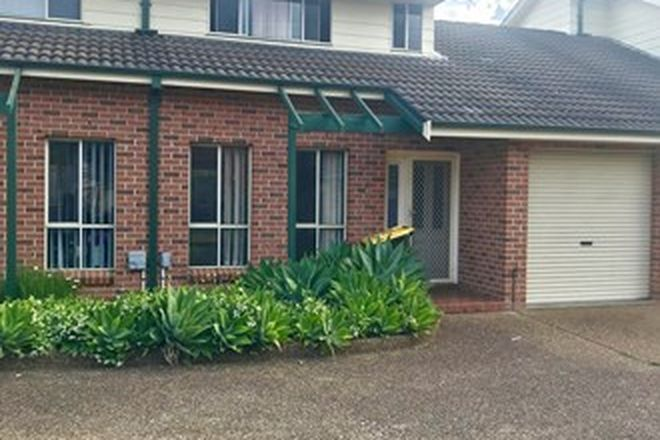 Picture of 6/42 Reilly Street, LIVERPOOL NSW 2170