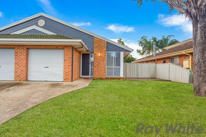Picture of 128B Colonial Drive, BLIGH PARK NSW 2756