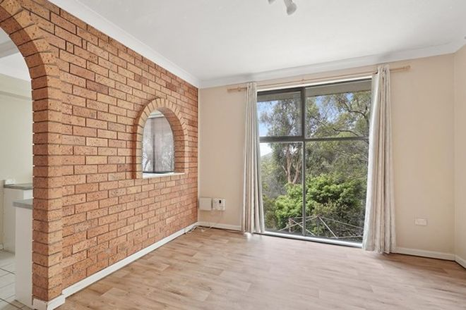 Picture of 44B Plateau Road, NORTH GOSFORD NSW 2250