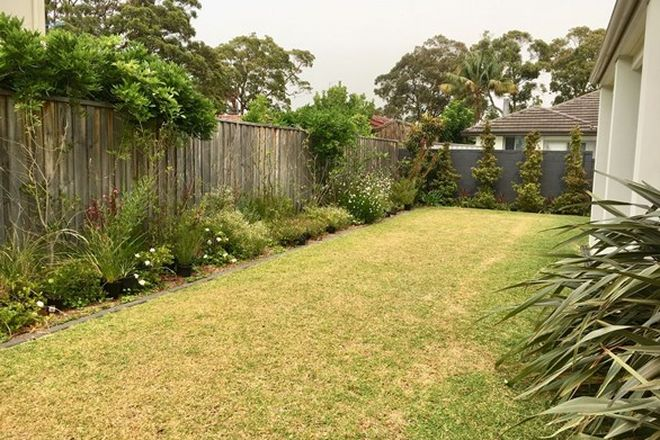 Picture of 11A Dunkeld Close, BURRANEER NSW 2230