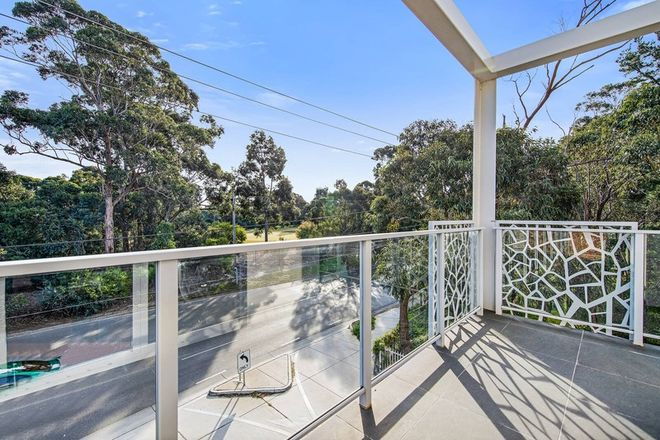 Picture of 203/1213 Centre Road, OAKLEIGH SOUTH VIC 3167