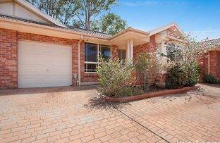 Picture of 6/200 Targo Road, Girraween NSW 2145