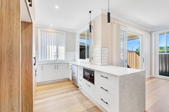 Picture of 3/32 Warrah Street, ETTALONG BEACH NSW 2257