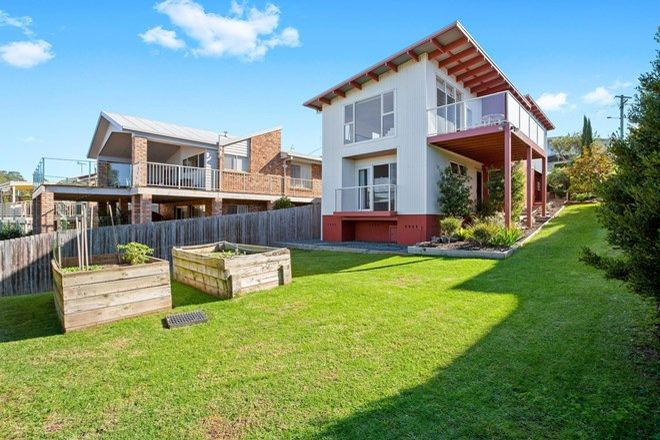 Picture of 117 Montague Avenue, KIANGA NSW 2546