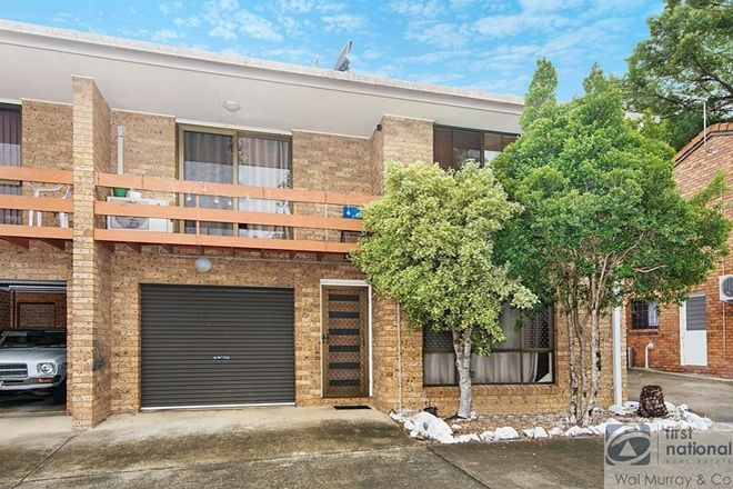 Picture of 13/29 Carolina Street, LISMORE HEIGHTS NSW 2480
