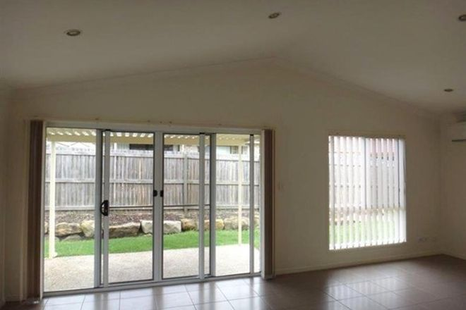 Picture of 9 Pencarrow Crescent, RACEVIEW QLD 4305