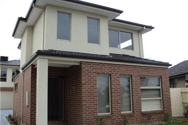 Picture of 1/10 Margot Street, WEST FOOTSCRAY VIC 3012