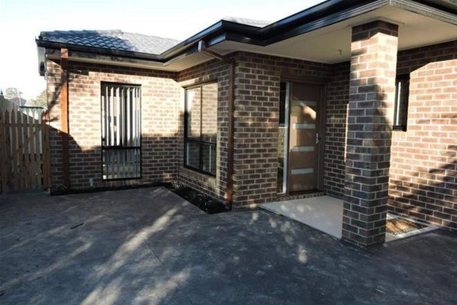 Picture of 2/10 Mary Street, HAMPTON PARK VIC 3976
