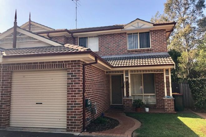 Picture of 8/40 Highfield Road, QUAKERS HILL NSW 2763