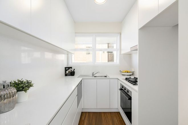 Picture of 15/7 Anderson Street, NEUTRAL BAY NSW 2089