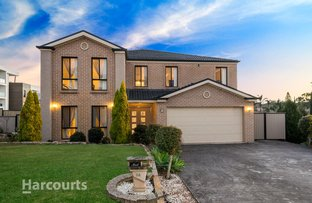 Picture of 2A Pannu Place, Kellyville NSW 2155