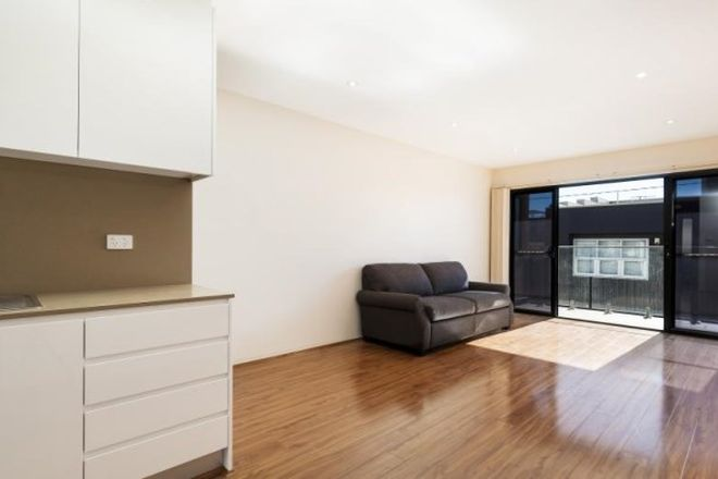 Picture of 1/356 Botany Rd, BEACONSFIELD NSW 2015