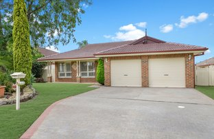 Picture of 3 Jacaranda Close, Aberglasslyn NSW 2320