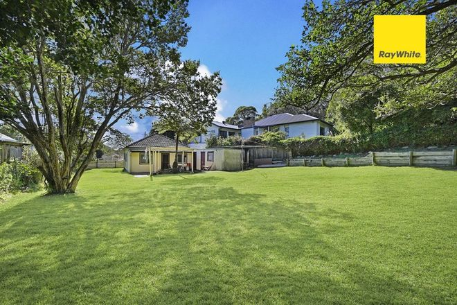Picture of 14 Loftus Street, BUNDEENA NSW 2230