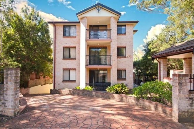 Picture of 2/55 Stapleton Street, PENDLE HILL NSW 2145