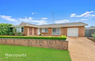 Picture of 51 Sunflower Drive, Claremont Meadows NSW 2747